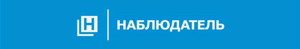 Наблюдатель - магазин видеонаблюдения в Краснодаре