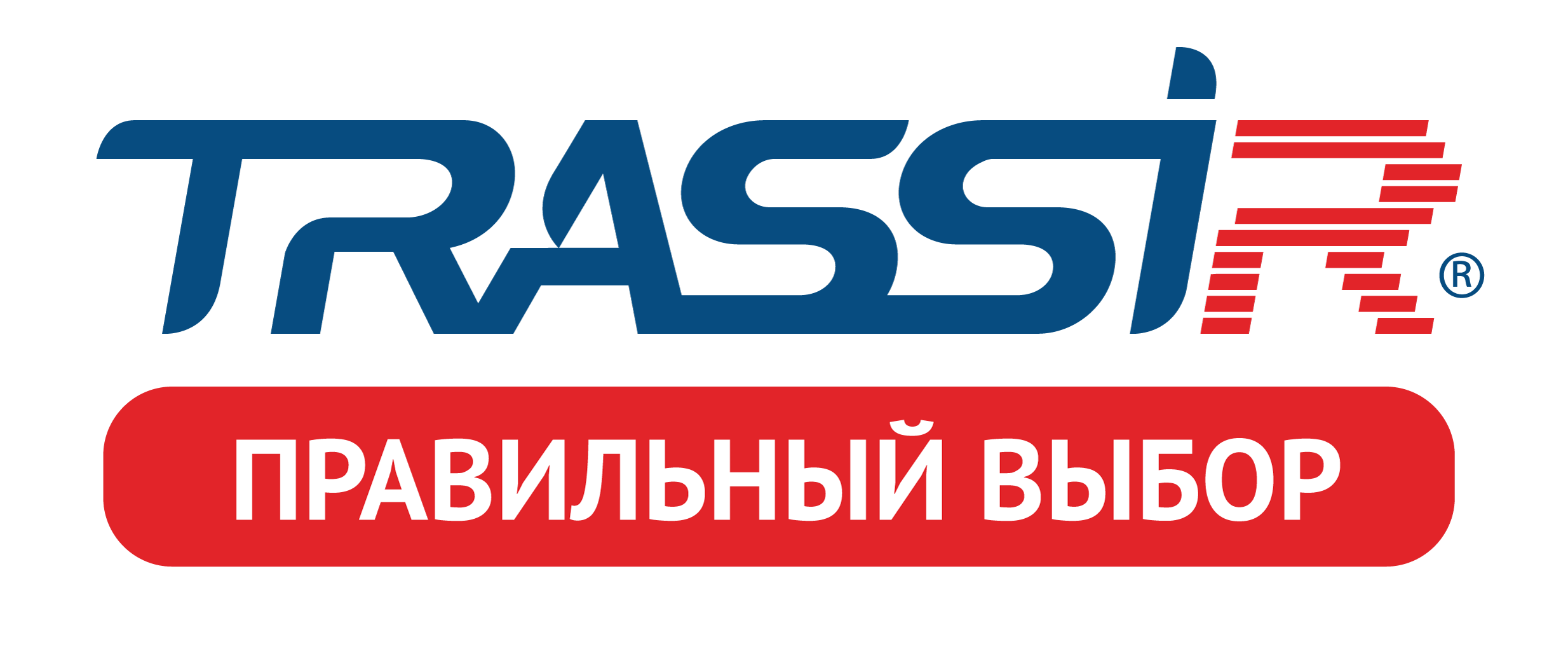 ПО TRASSIR